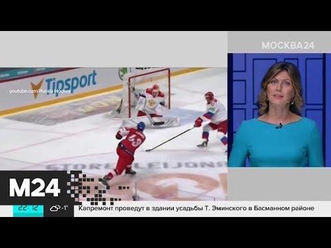Российских спортсменов снова могут отстранить от международных соревнований - Москва 24