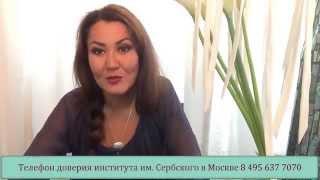 Как пережить развод с мужем по королевски(Больше видеоуроков здесь - http://www.budu-koroleva.ru/category/voprosyi-otvetyi Алла Фолсом отвечает на вопрос своей подписчицы..., 2014-06-09T20:55:47.000Z)