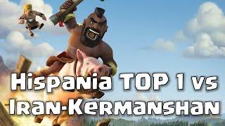Hispania TOP 1 vs Iran-Kermanshan | Clash of Clans