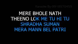 Hey Shambu Baba Karaoke Shiv Bhajan HD Video Karaoke