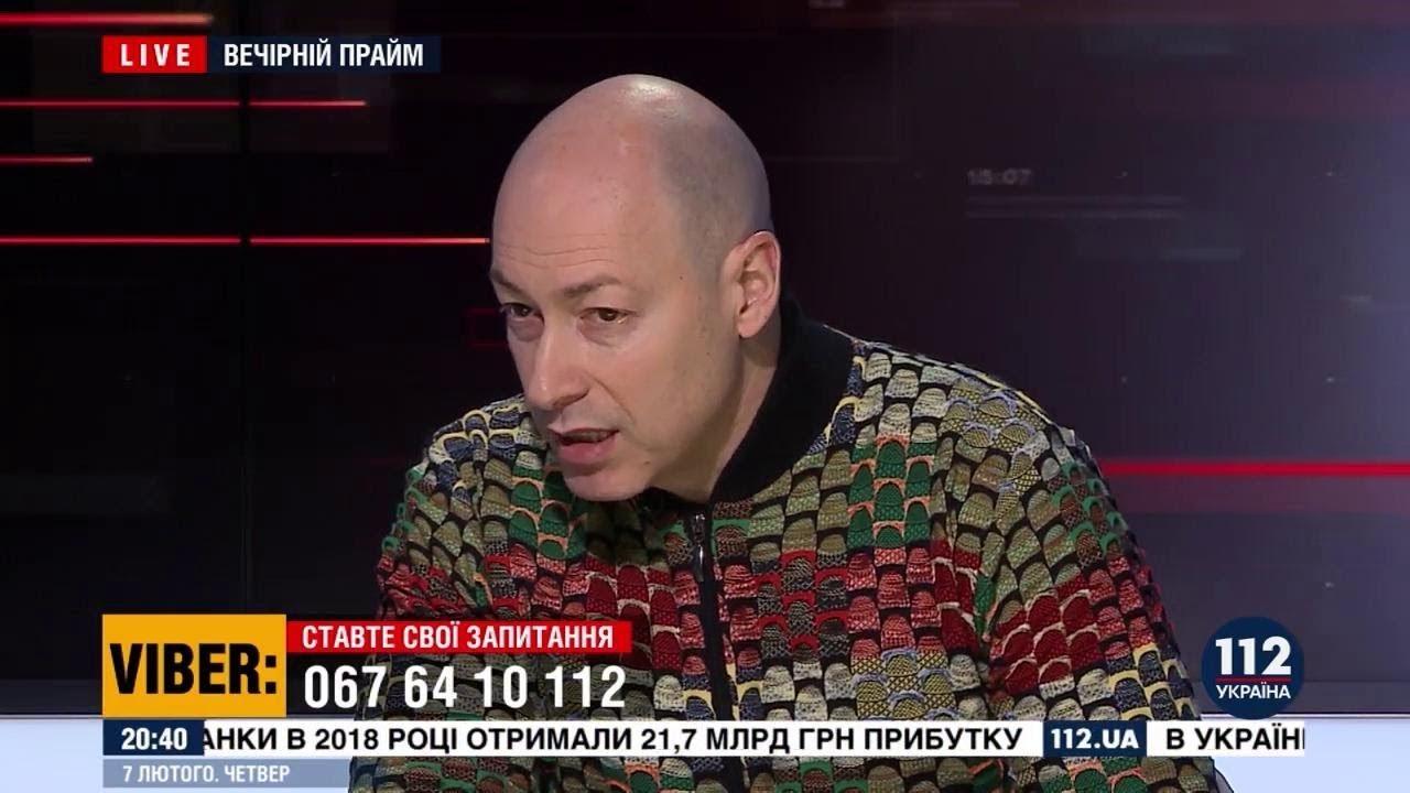 Гордон: Среди руководителей Народного Руха Украины было много агентов КГБ СССР