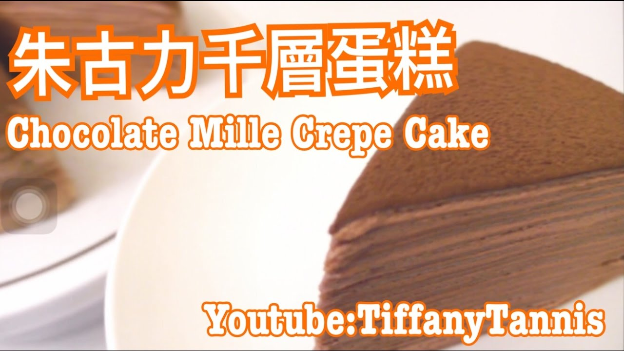[Recipe]Chocolate Mille Crepe Cake 朱古力千層蛋糕 </p> </div><!-- .entry-content -->  </article><!-- #post-45317 -->  <nav class=