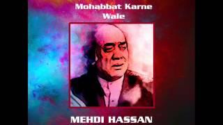 Muhabbat Karne Wale | Mehdi Hassan In Concert