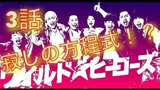 TAKAHIRO主演『ワールドヒーローズ』より ❐毎朝一通名言メルマガ登録は...