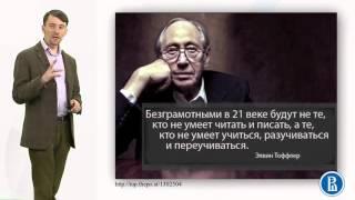 8 5  Теории информационного общества