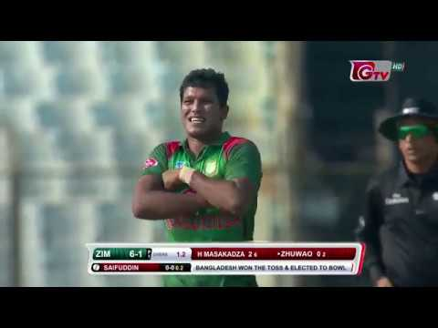 Zimbabwe's All Wickets Against Bangladesh || 3rd ODI || Zimbabwe tour of Bangladesh 2018