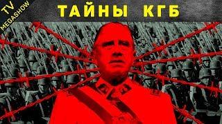 Самые засекреченные спецоперации СССР, о которых стало известно только сейчас