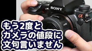 【海外の反応】日本製のカメラを分解した結果に外国人が驚愕