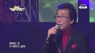박진석 천년을 빌려준다면 128편,GMTV,전국가요대행진