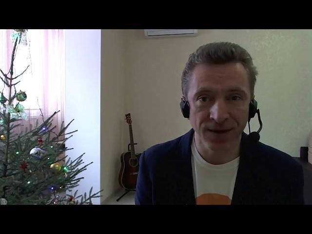 Поздравление с Новым 2019 годом от Сергея Панферова