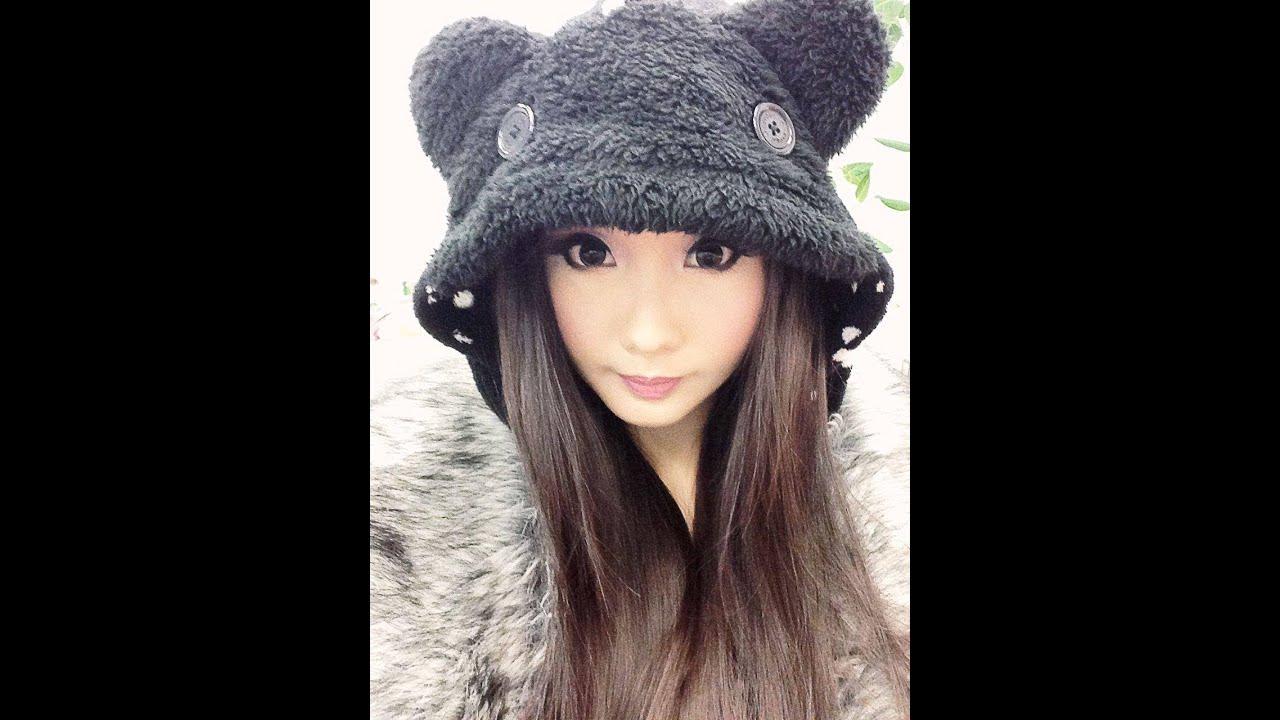 cute most