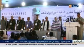الرئيس الجديد للجمهورية العربية الصحراوية يؤدي القسم الدستوري