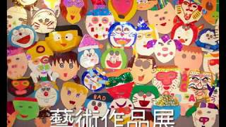 Publication Date: 2012-12-25 | Video Title: 聖公會奉基小學20周年SKH FUNG KEI PRIMAR