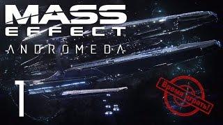 Скачать Время играть Прохождение Mass Effect Andromeda 1 PS4 на русском языке