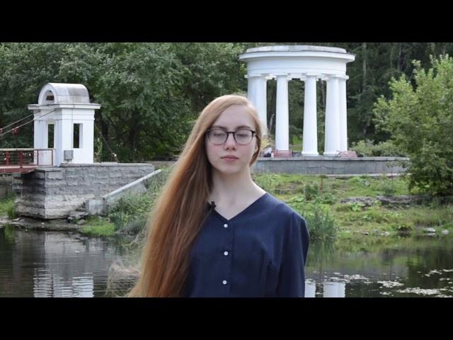 Изображение предпросмотра прочтения – ЯрославаКирилина читает произведение «Летний сад» А.А.Ахматовой