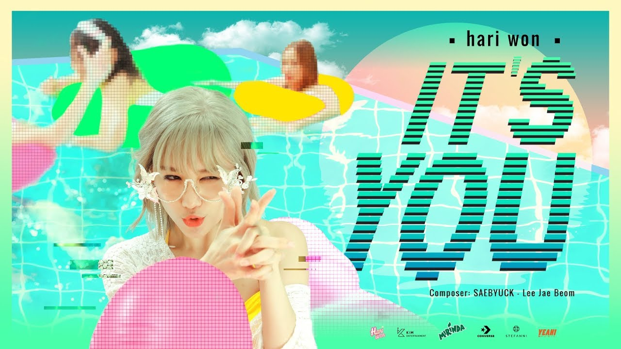 HARI WON 하리원  – 'IT'S YOU'   Official MV 신곡