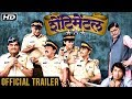 Shentimental Official Trailer Ashok Saraf Marathi Movie Releasing 28th July 2017