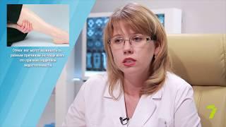 Совет врача в Утре на 7. Симптомы болезни сердца
