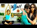 Kick Telugu Full movie || Ravi Teja, Ileana, S.S Thaman