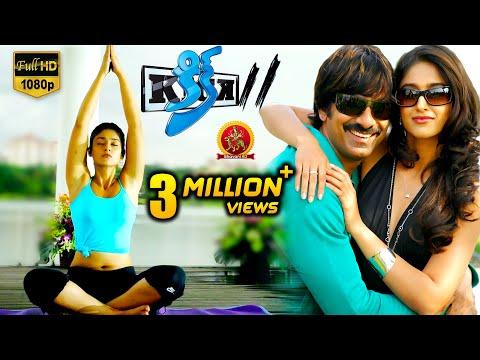 Kick Telugu Full movie || Ravi Teja,...
