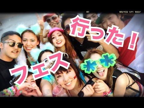 日本のフェス行ってみた❗EDCジャパン2017@幕張シーサイドパーク