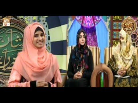 Naimat e Iftar - Segment - Ramzan Aur Khawateen - 21st May 2018  - ARY Qtv