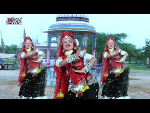 Dev Narayan Dj Song | Devmaliya Ka Mela Mein | Dance Mix Song | HD Video | Rajasthani DJ Songs