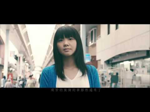 生物股長 - 最後的場景 (中文字幕版) 真人版電影《四月是你的謊言》主題曲