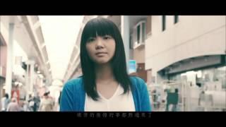 生物股長/最後的場景 (中文字幕版) 真人版電影《四月是你的謊言》主題曲