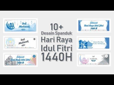 10+ SPANDUK HARI RAYA IDUL FITRI FORMAT CORELDRAW