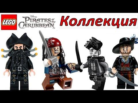 LEGO Черная Жемчужина 4184 и Тихая Мэри 71042 Lego Pirates of the Caribbean Обзор