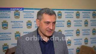 Госпітальна рада в Покровську: звіти та майбутня доля наших лікарень
