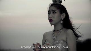 ต้องดีสักเท่าไร - Microphone | SPKcity [Official MV]