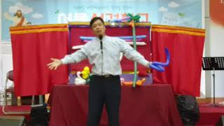 풍선설교와 인형극(김흥영목사)