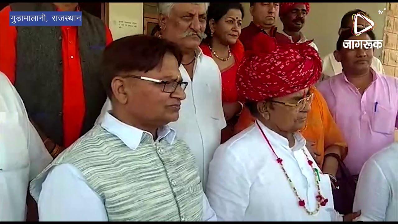 गुड़ामालानी: भाजपा विधायक लादूराम विश्नोई ने भरा नामांकन
