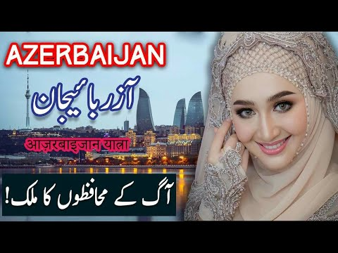 Travel To Azerbaijan | Azerbaijan history Documentary in Urdu & Hindi |Spider Tv| آزربائیجان کی سیر