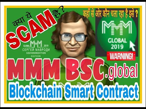 MMM BSC global plan review