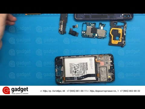 Samsung Galaxy M20 разборка  / Samsung Galaxy M20 teardown