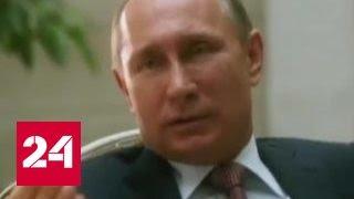 """Во второй части """"Интервью с Путиным"""" Стоун пошел в наступление"""