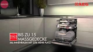 Посудомоечные машины AEG XXL с 3 корзинами(Более подробную информацию Вы сможете получить по телефонам +375 29 610 94 10,+375 29 333 000 9 , в наших салонах по адреса..., 2014-10-09T11:12:34.000Z)