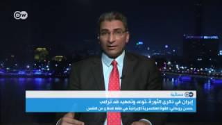ما هي أوراق الضغط التي تملكها طهران تجاه واشنطن؟