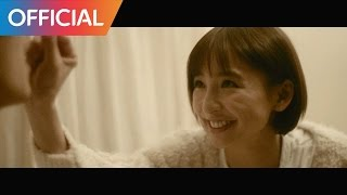 지코 (ZICO) - 사랑이었다 (Feat. LUNA of f(x)) MV