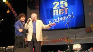 Играй, гармонь 25 лет в эфире -Новосибирск