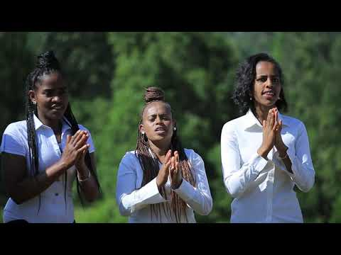 Fares WC NERE BAHUM   Guragigna gospel song   ነሬ ባሁም ጉራጊኛ መዝሙር