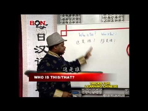 A Cameroonian TEACHING Chinese on an American TV Channel !