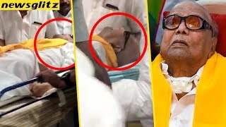 Latest Update : Hospitalized Video Of Karunanidhi in Kauvery | Health Condition | DMK