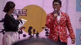 2018.4.21 坂本龍馬記念館南コート.