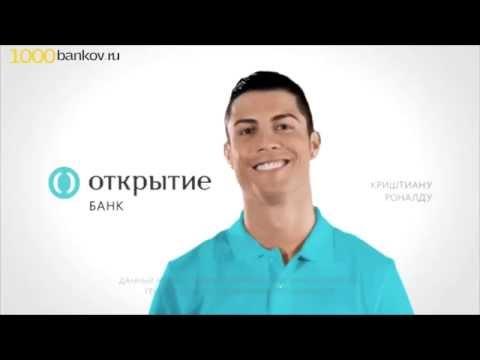 Банкоматы и филиалы Банка Открытие (г. Москва) – телефон