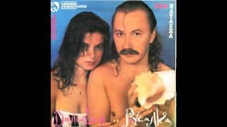Игорь Николаев и Наташа Королева - Два крестика (аудио)