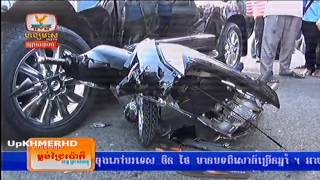 Khmer Daily Express News from HM HDTV on 3 Dec 2013 Part 7